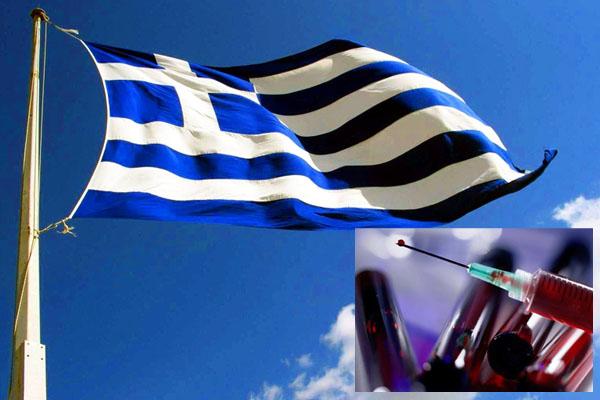 Греческие страсти по СПИДу