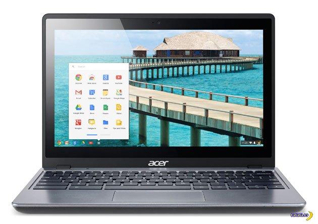 Новый Chromebook от Acer за $299