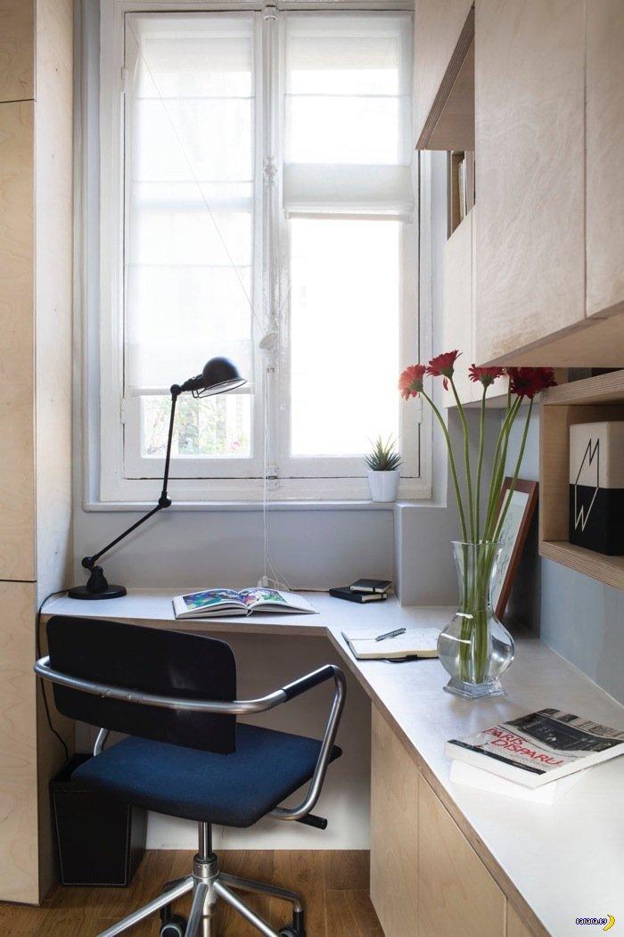 Уютная квартира в Париже на 16 квадратных метров