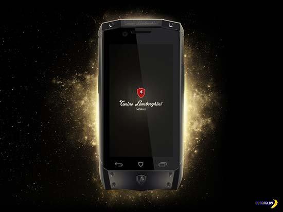 Бычий Android за $4,000