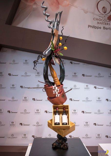 World chocolate masters 2013