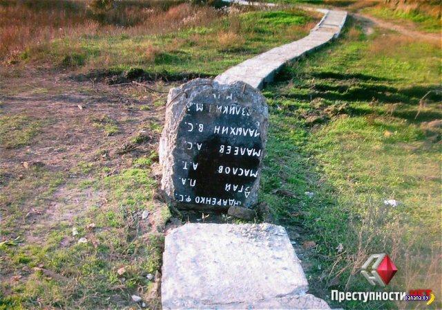 На Николаевщине чиновница сделала себе дорогу домой из мемориальных плит