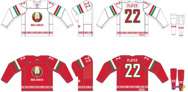 Белый и красный — основные цвета новой формы белорусской сборной по хоккею