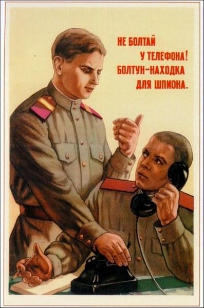 В Беларуси дорожает телефонная связь