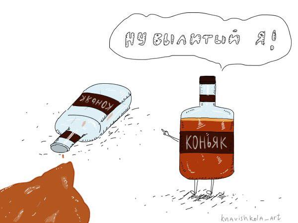 Анекдоты дня 03.12.2013