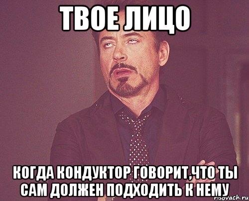 В Минске скоро не станет кондукторов
