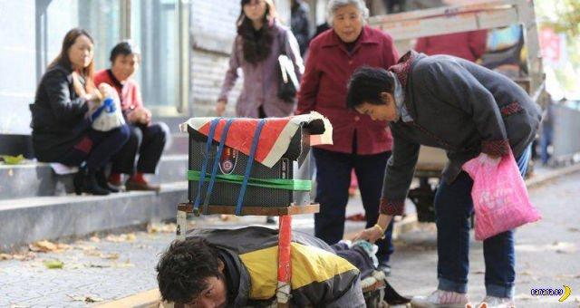 История китайского калеки