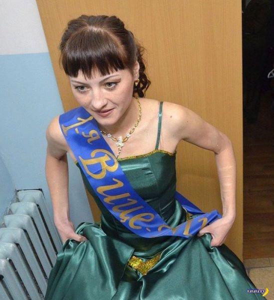 Тюремный конкурс красоты в России