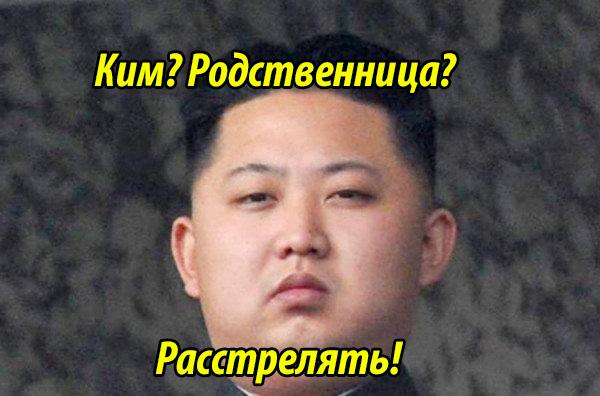60 лет Ким Бейсингер