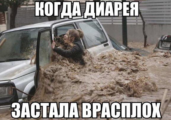 Анекдоты дня 09.12.2013