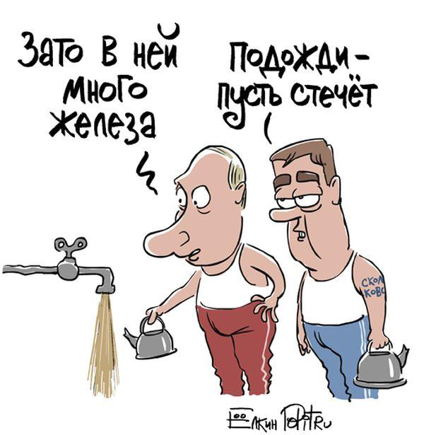 Комиксы и рожи - 25