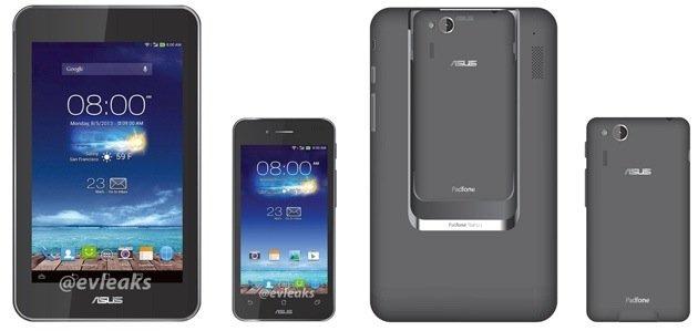 ASUS Padfone Mini 4.3 уже на следующей неделе!
