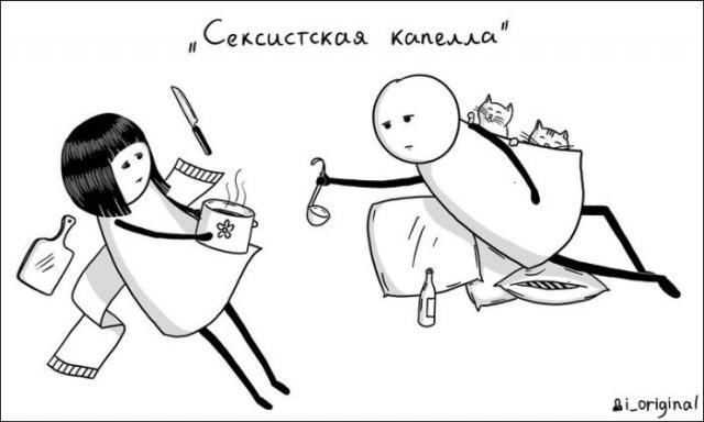 Комиксы и рожи - 26