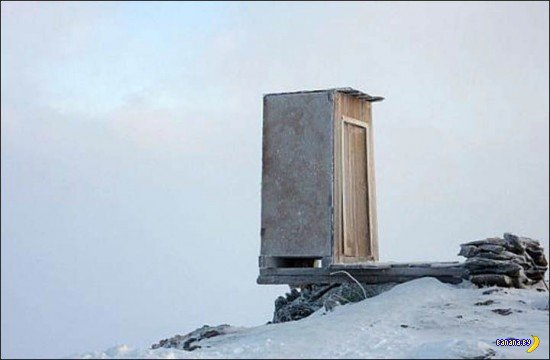 Самый экстремальный туалет в мире
