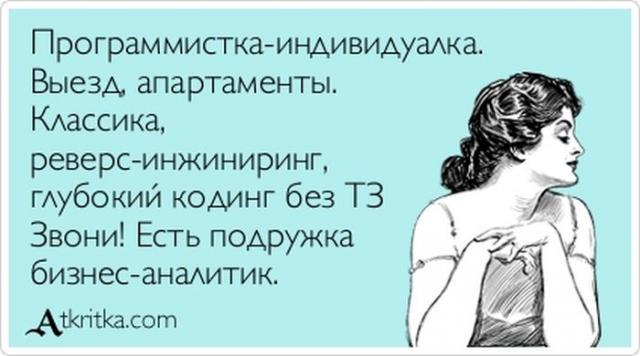 Аткрытки - 6