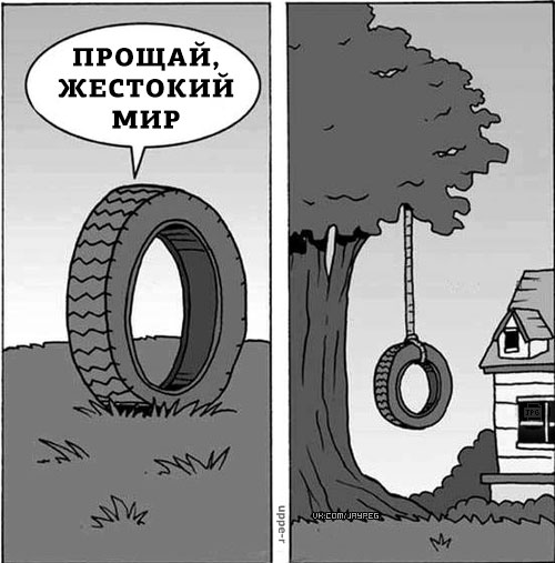 Анекдоты дня 13.12.2013