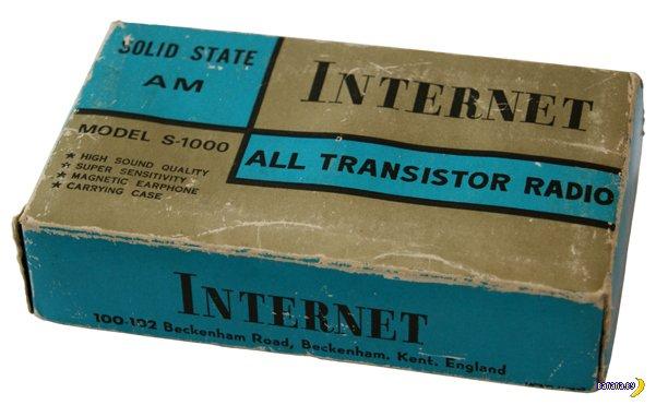 Найден самый первый Интернет