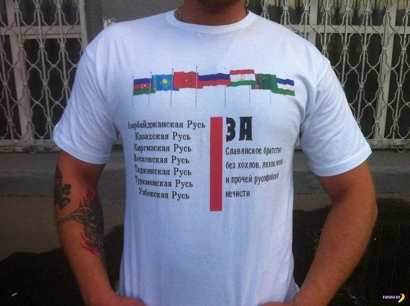 А белорусов куда?!