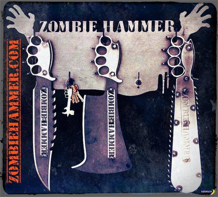 Продукция компании Zombie Hammer