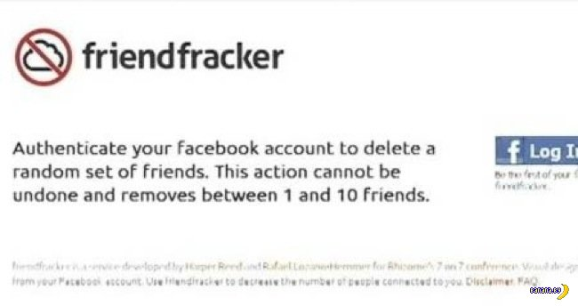 Перестать дружить в социальной сети может быть опасно!