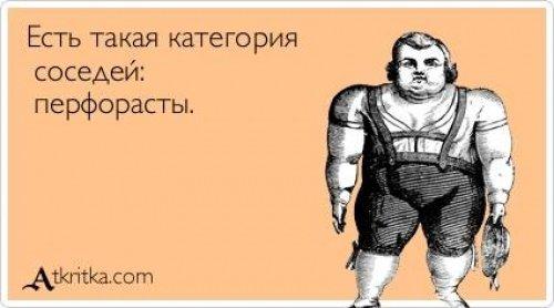 Лучшие Atkritki 2013 года