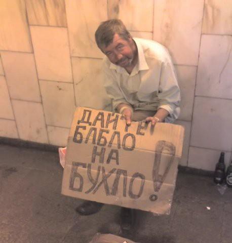 Анекдоты дня 23.12.2013