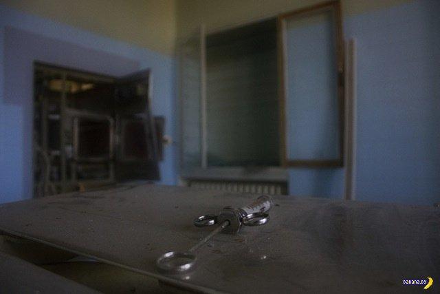 Заброшенные больницы по всему миру