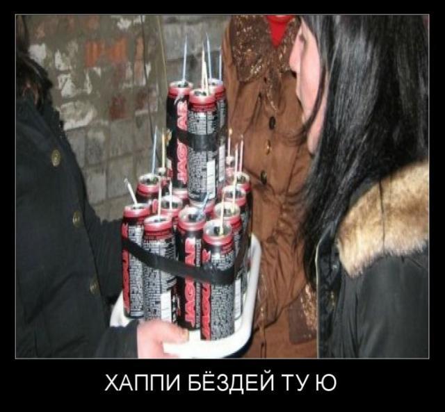 Демотиваторы - 119