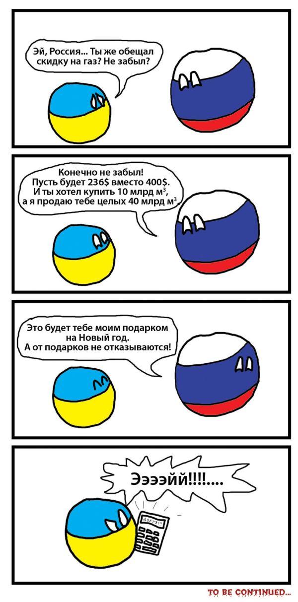 Комиксы и рожи - 28