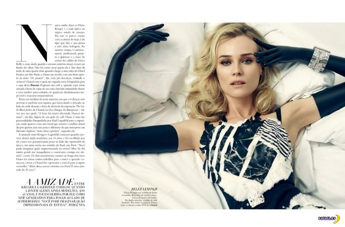 Диана Крюгер для бразильского Harper's Bazaar