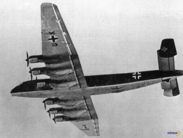 Amerika Bomber