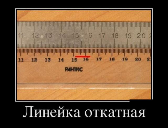 Демотиваторы - 120