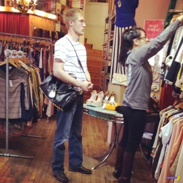 Подкаблучники и магазины
