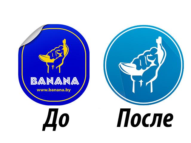 Как изменились известные логотипы в 2013 году