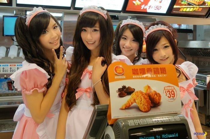 Тайский Макдональдс
