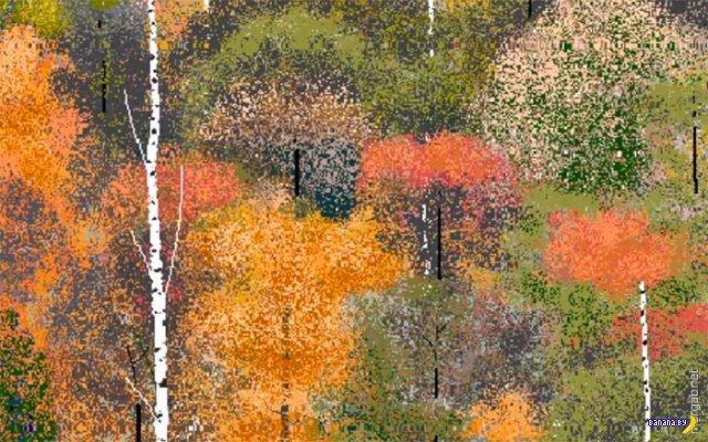 Полуслепой 98-летний старик, рисует картины в MS-Paint из набора Windows 95