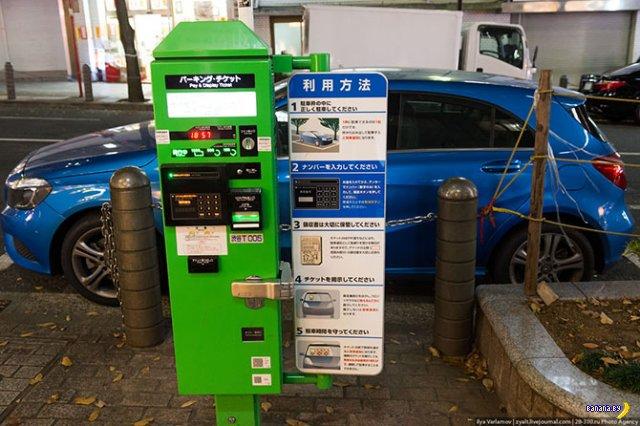 Как в Японии решили проблему с парковками