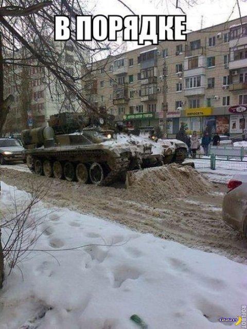 Русских людей сложно чем-то удивить!