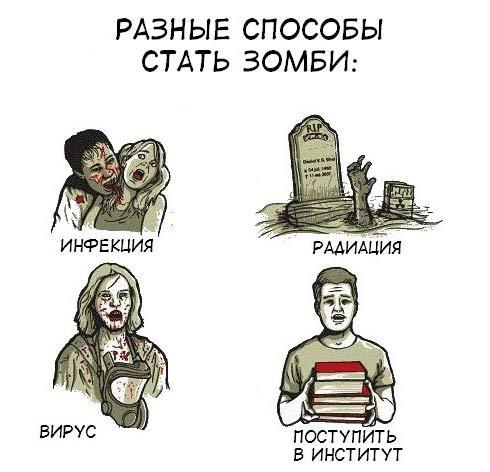Анекдоты дня 03.01.2014