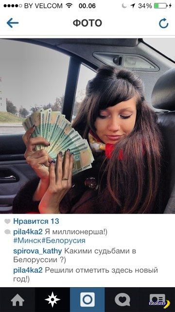 Приключения россиян в Белоруси
