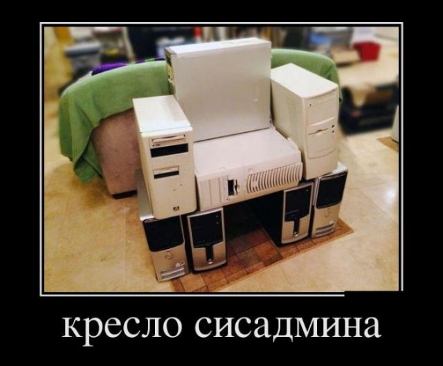 Демотиваторы - 124
