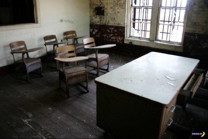 Заброшенные тюрьмы - 1
