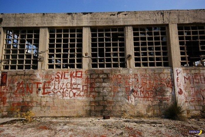 Заброшенные тюрьмы - 2