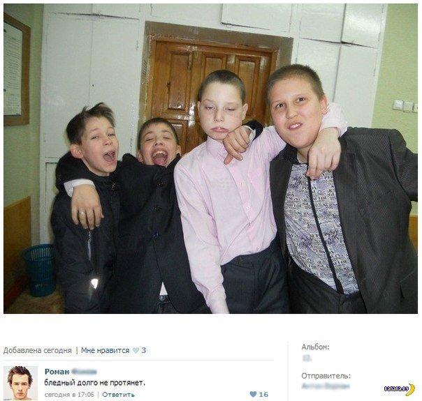 Страх и ненависть в социальных сетях - 135 - Снова дети!