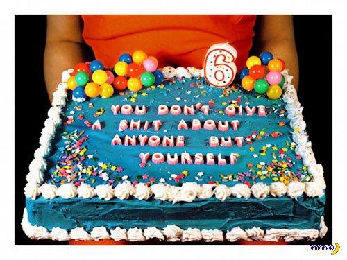 Правда на тортах