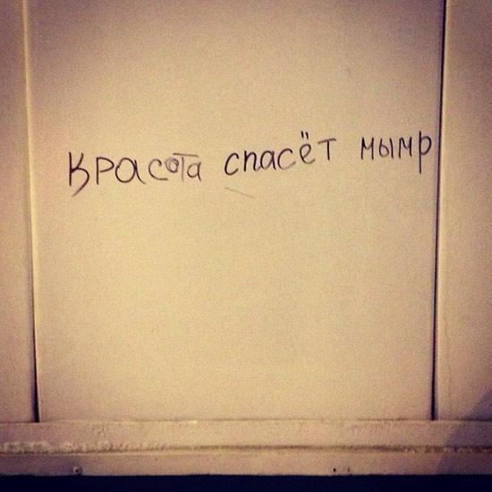 Анекдоты дня 13.01.2014