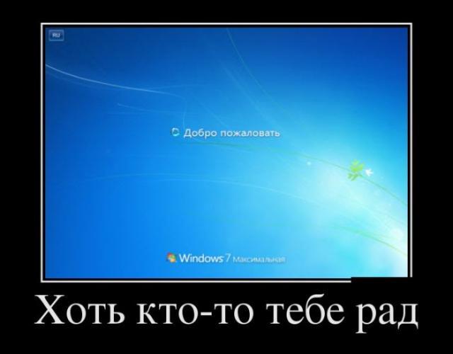 Демотиваторы - 128