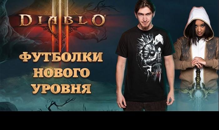 Геймерские футболки и аксессуары в Минске!