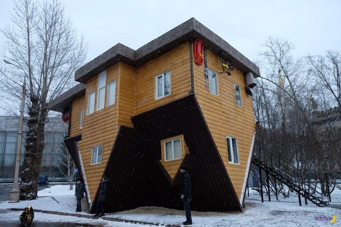 Дом как дом?