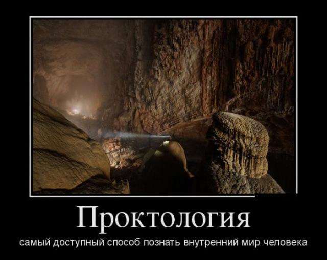 Демотиваторы - 129